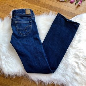 American Eagle Distressed Slim Boot Cut Jeans